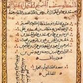 Al-Khwarizmi: