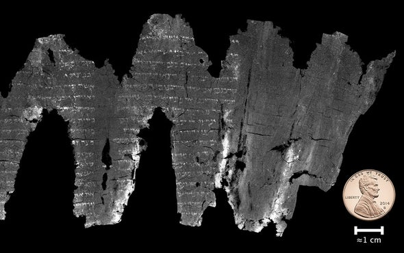 Ancient Biblical Scroll Gets Read While Wrapped