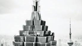 Cities: Engines of Innovation