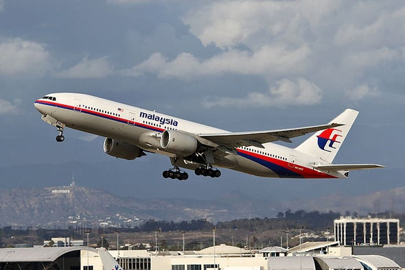 How Do You Hide a Boeing 777?