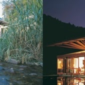 CROSSWATERS ECOLODGE AND SPA: Guangdong Province, China
