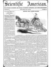 July 26, 1856