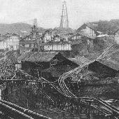 Brine Pipelines, China: