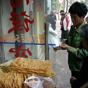 China Sacks Plastic Bags
