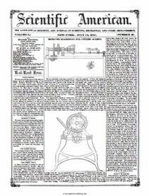July 12, 1851