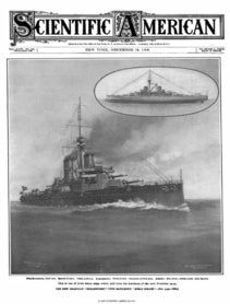 December 12, 1908