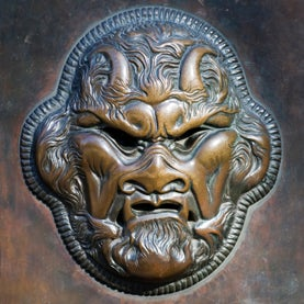 The Psychological Power of Satan
