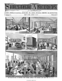 April 17, 1880