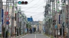 4 Years after Fukushima