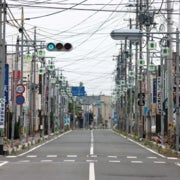 4 Years after Fukushima