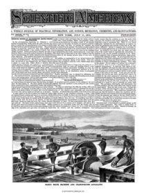 July 17, 1875