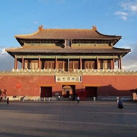 forbidden city Shenwumen Gate in Beijing, China