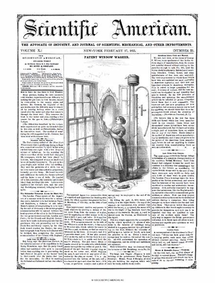 February 17, 1855