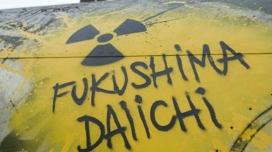 Crippled Fukushima Reactors Are Still a Danger, 5 Years after the Accident
