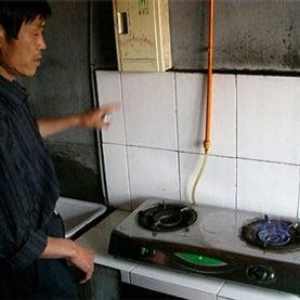 biogas-burner