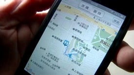 Toilet App Brings Relief to Those Caught Short in Shanghai