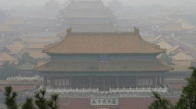 China Push into Synthetic Natural Gas Has Pollution Consequences