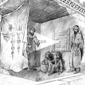 The Forgotten History of Muslim Scientists [Slide Show ...