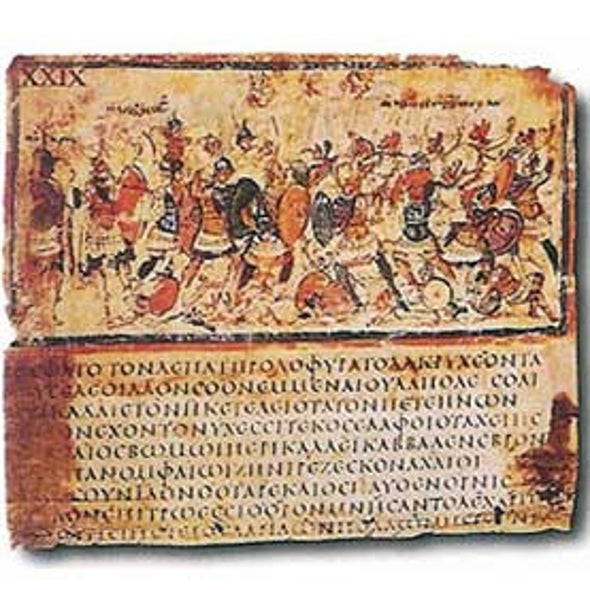 Geneticists Estimate Publication Date of <i>The Iliad</i>