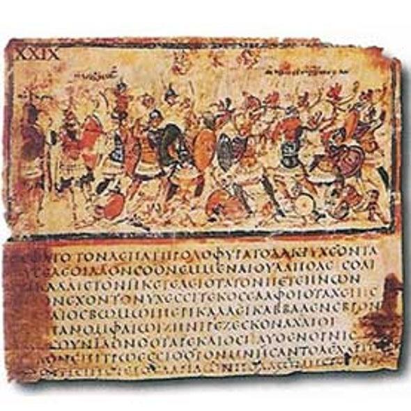 what language was the iliad written in