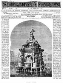 July 29, 1871