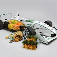 Faster Than a Speeding Carrot: A Racing Car Made Entirely from Recyclables and Vegetable By-Products