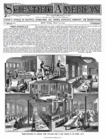 May 15, 1880