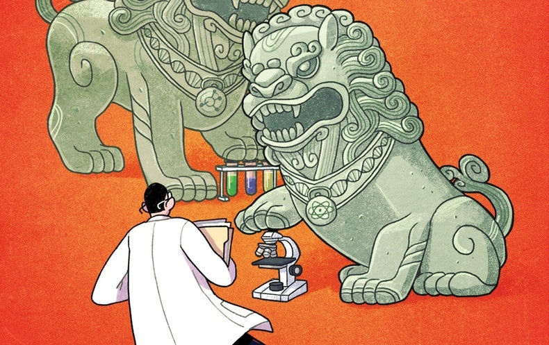 China Needs Stronger Ethical Safeguards in Biomedicine