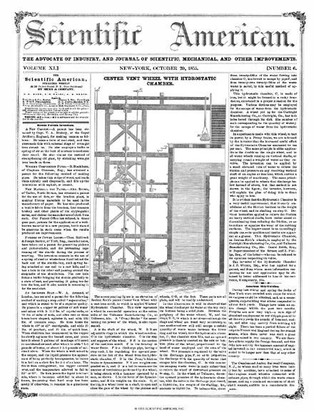 October 20, 1855
