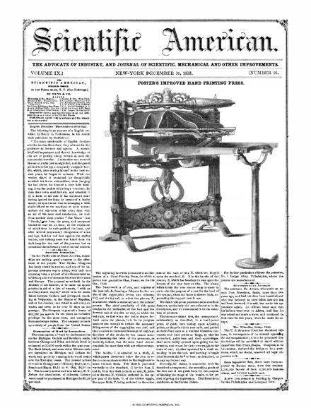 October 17, 1863