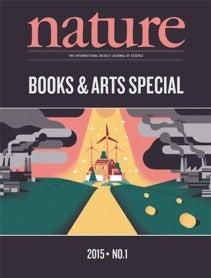 Books & Arts Special 2015 No.1
