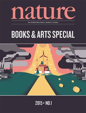 Books & Arts Special 2015 No.1