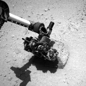 Curiosity Rover Touches First Martian Rock, Makes Longest Drive Yet