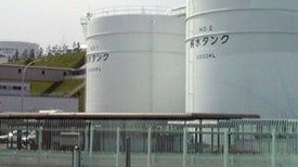 "Government Urged to ""Step In"" to Halt Fukushima Plant Leaks"