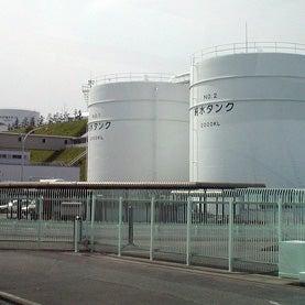 Tanks of water at Fukushima, Japan