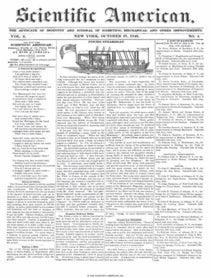 October 17, 1846