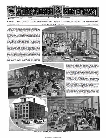 July 20, 1895