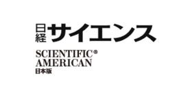 Nikkei Science