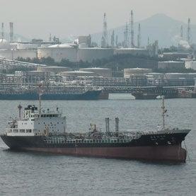 Ulsan, South Korea Oil Refinery