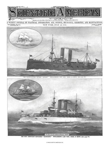 July 15, 1899