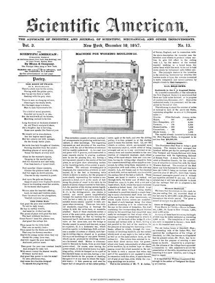 December 18, 1847