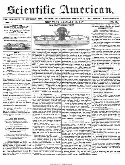January 16, 1847
