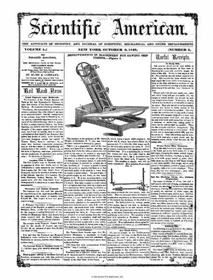 July 20, 1861