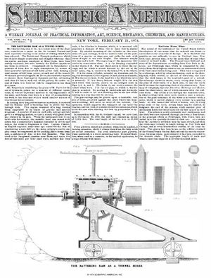 February 21, 1874