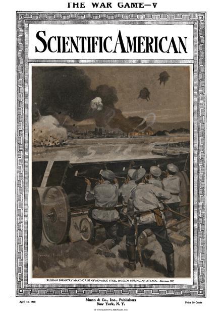 April 15, 1916