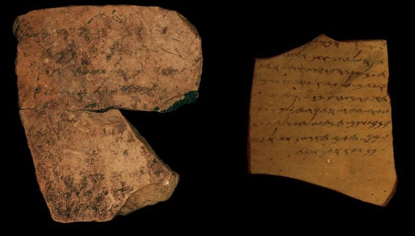 Find Shows Widespread Literacy 2,600 Years Ago in Judah