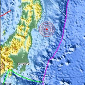 Details of Japan Earthquake Explain Its Extraordinary Strength and Unexpectedness