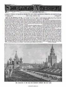June 20, 1896