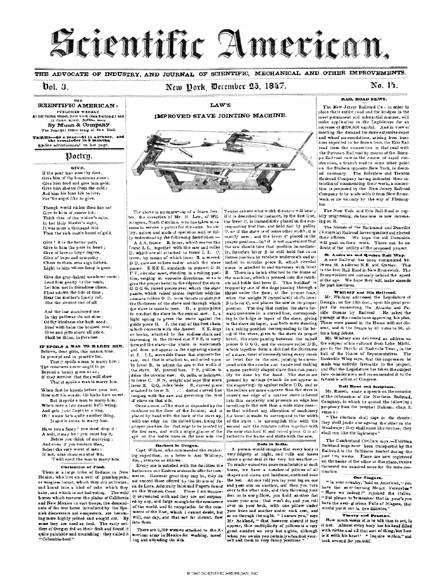 December 25, 1847