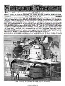 July 28, 1883